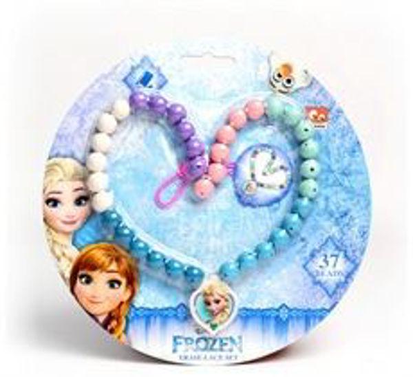 Bild von FROZEN Armband mit Radiergummi Beads